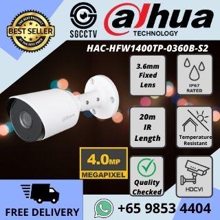 CCTV Singapore Dahua Camera Bullet Weatherproof HAC-HFW1400TP-0360B-S2